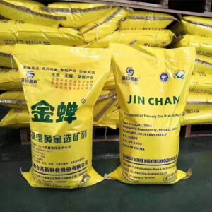 HRF Jin Chan Chemical Auxiliary Agent for Gold Mining